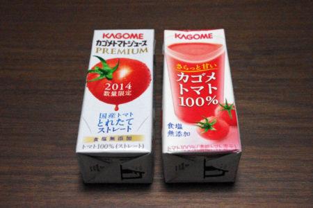 IMGP4195