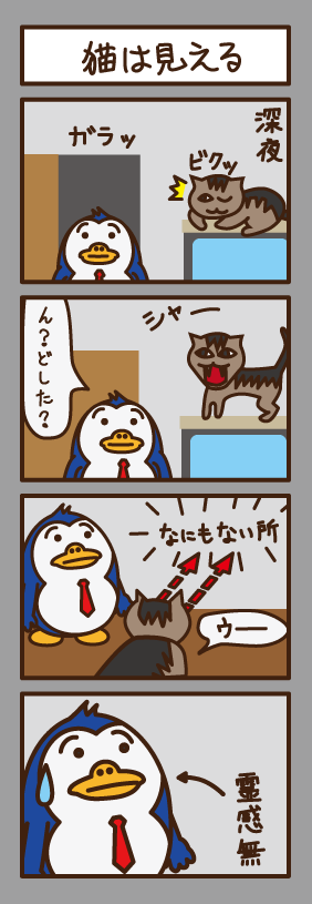 4koma_4