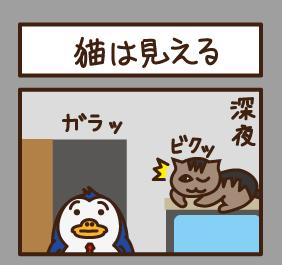 4koma_4_1