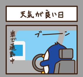 4koma_6_1