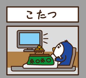 4koma_7_1