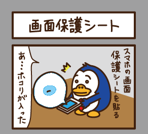 4koma_8_1