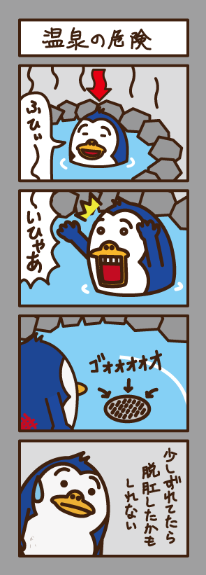 4koma_9