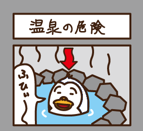 4koma_9_1