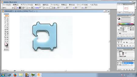 trace_printscreen