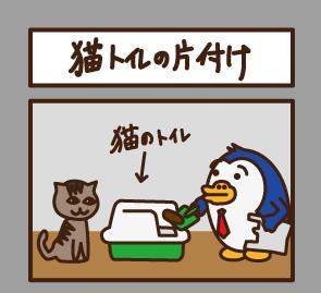 4koma11_1