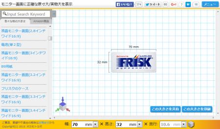 frisk1