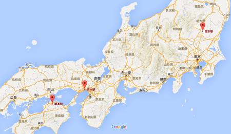 okamoto_stations