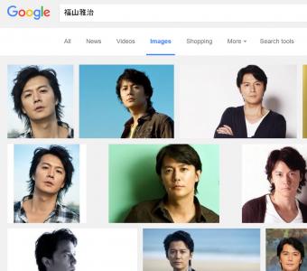fukuyama_google