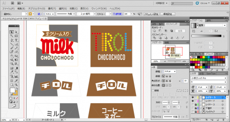 tirol_choco_choco_screen_shot