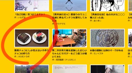 omokijiaward_kasaku