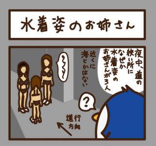 mizugi_1