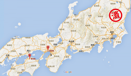 okamoto_stations2