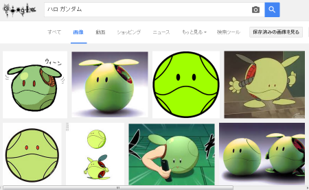 google_halo