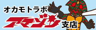 amazon_banner